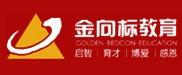 北京金向标公司因快速发展需要,诚招家庭教育配套课程编辑