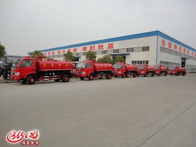 二手消防车,二手水罐消防车,二手消防车厂家