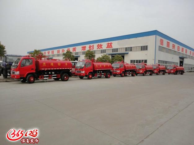 上海五十铃消防洒水车,五十铃消防洒水车价格,五十铃消防洒