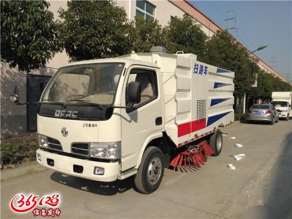扫路车,清扫车,吸尘车,道路清扫车,扫地车,马路清扫车厂家直销