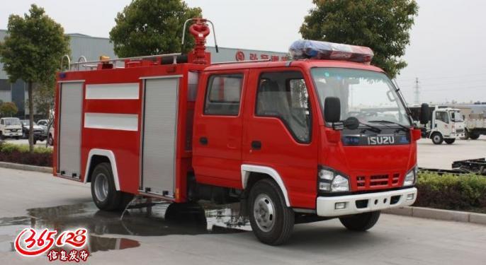 消防车,二手消防车,水罐消防车,泡沫消防车生产厂家直销