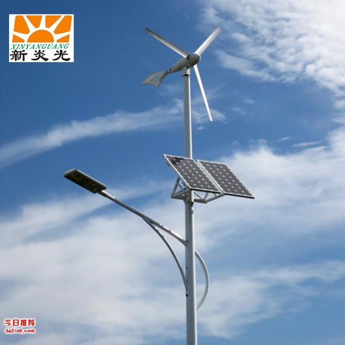 四川成都太阳能路灯厂家LED太阳能路灯价格参数图片