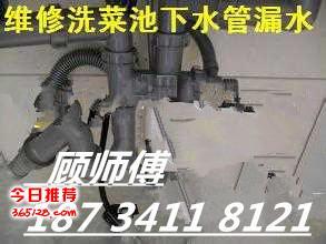 太原维修水管漏水我们更专业;专业维修各种疑难杂症更换软管洁具