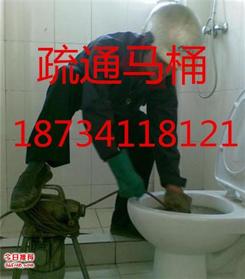太原平阳路专业下水道疏通马桶疏通维修卫生间漏水水管漏水