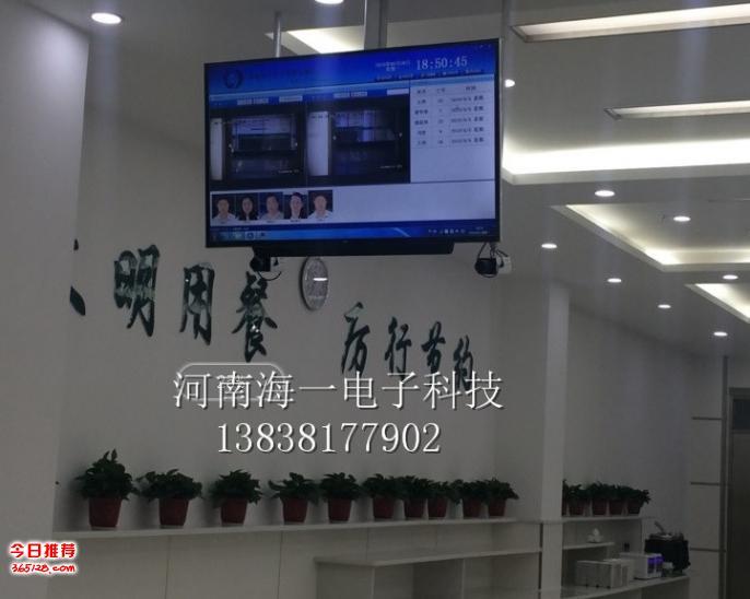 鄭州海一電子動態人臉識別門禁考勤會議簽到就餐系統應用于電