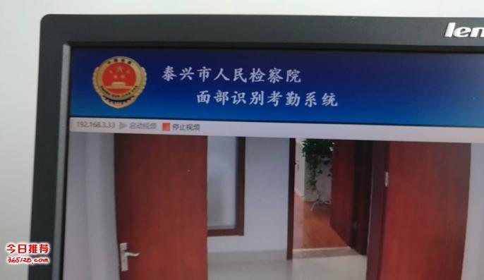河南海一电子动态人脸识别门禁考勤会议签到就餐系统入驻检察