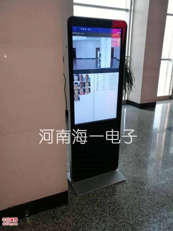 高端大氣的人臉識別智能會議簽到設備 河南海一電子廠家直銷