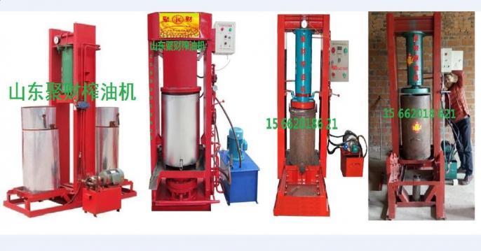 大庆安达哪里卖榨油机齐齐哈尔龙江榨油机价格实在