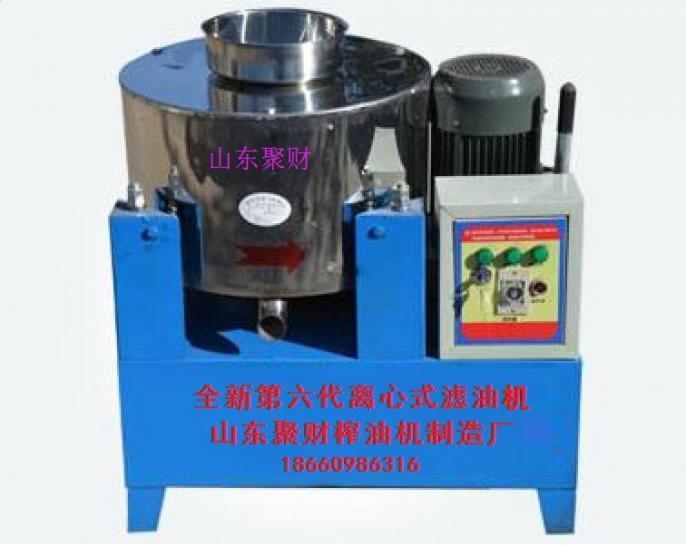 第六代豪华型离心滤油机生产厂家价格低,山东聚财榨油机制造