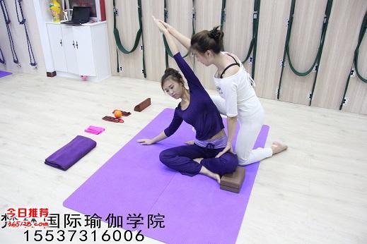原阳新乡瑜伽培训机构多少钱