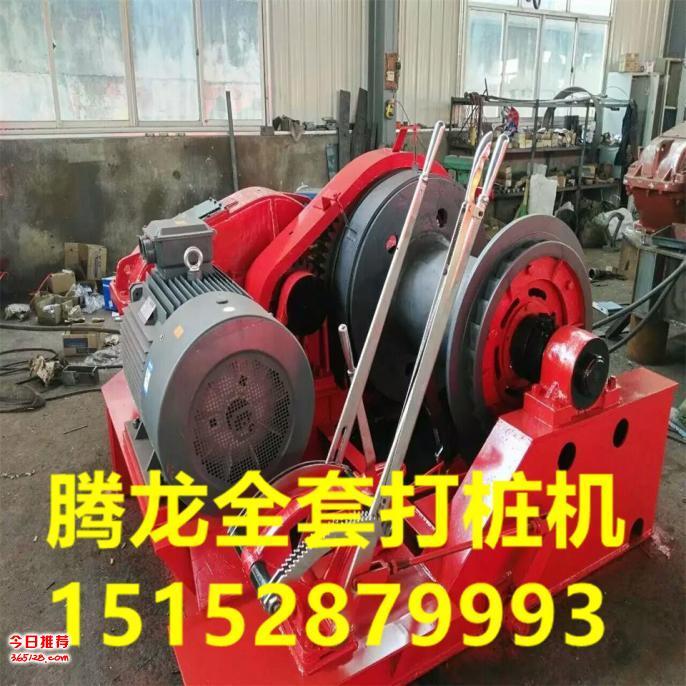 多领域使用 浙江舟山冲孔打桩机价格 内部结构紧凑