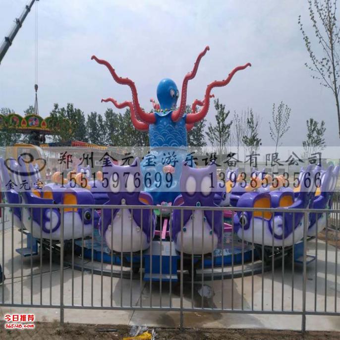 激战鲨鱼岛精华版水上儿童植物园游乐设备水陆战车
