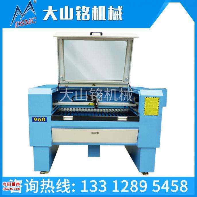 廣州DS-960  燙圖排版激光燙鉆機價格