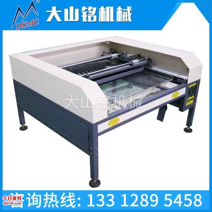 广州DS-2M580  出口型烫图自动排图机价格