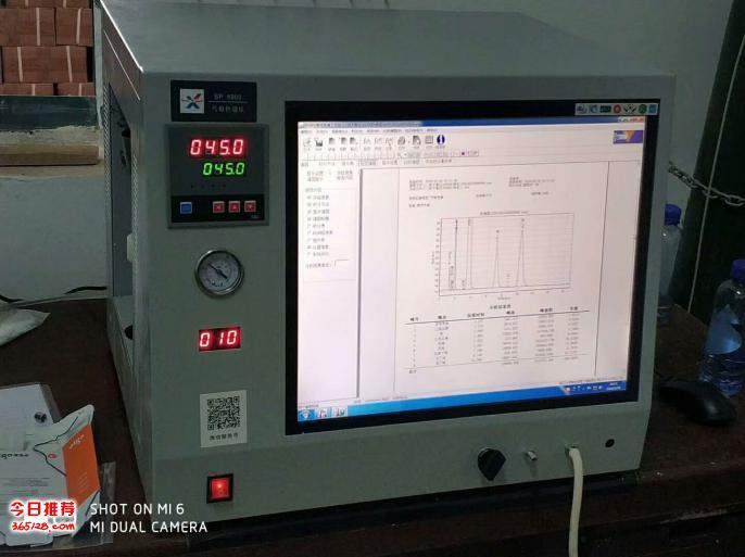 上海天然氣組分專用分析儀器