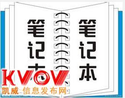 惠州博罗石湾中彩印刷厂供应联单表格本定制印刷