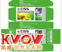 要印刷找印刷就找惠州中彩印刷厂质优价廉量多价更优欢迎定制