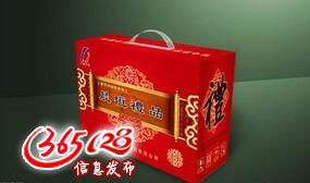 广东河源梅州增城龙门茂名惠州惠城博罗石湾中彩印刷厂供应彩