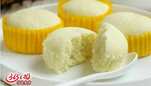 糕点蒸蛋糕制作过程培训蒸蛋糕做法包会