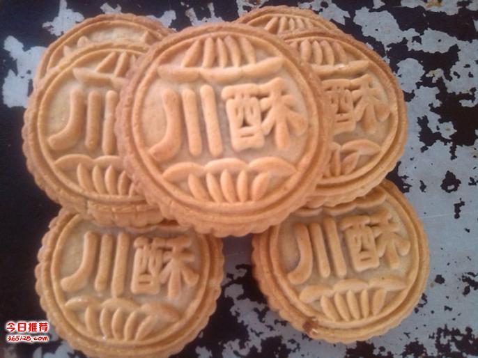 月饼做法大全广式月饼五仁月饼白糖月饼制作