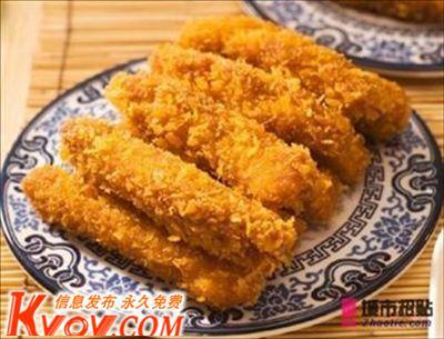 通化美式炸鸡免费加盟-梅河口市肯德基式炸鸡腿-集安市美式炸