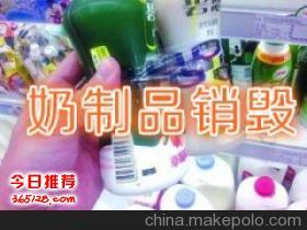 上海临期食品销毁供应商,过了保质期的食品需要焚烧