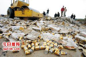 上海一般食品应该怎么处理,一般过期饮料红酒应该怎么处理