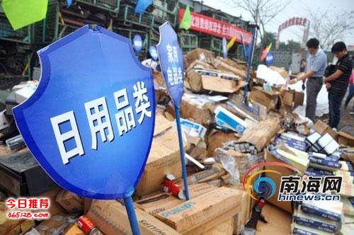 松江过期化妆品销毁最费低的公司,松江环保化妆品销毁处理