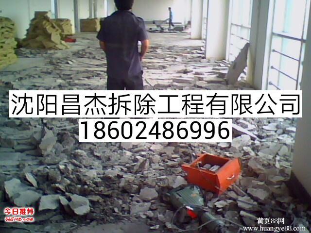 室内外墙体局部拆除/拆吊顶、拆电缆电线、拆通风系统、隔间、