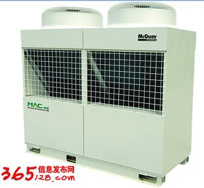 麦克维尔模块式空气源热泵机组维修,麦克维尔热泵机组维修保