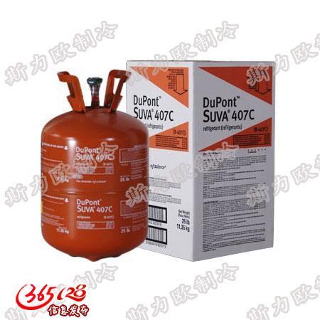 杜邦R407C制冷剂,R407C制冷剂价格