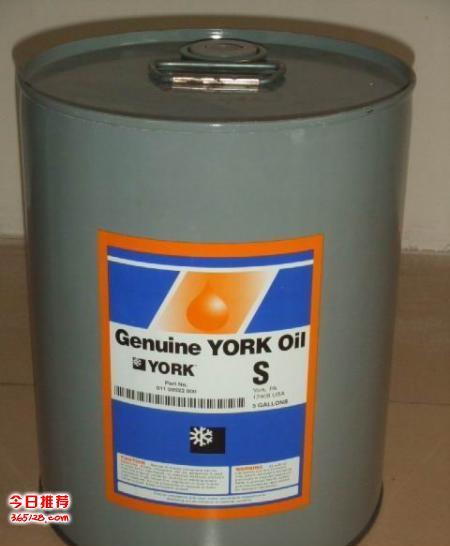 冷冻油压缩机、比泽尔螺杆冷冻油直销北京恒通直销