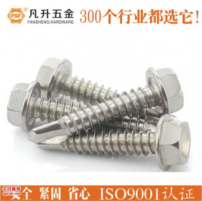 不锈钢六角螺丝、外六角螺栓、外六角螺丝、六角螺栓、六角螺