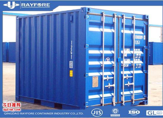 10英尺集装箱生产定制