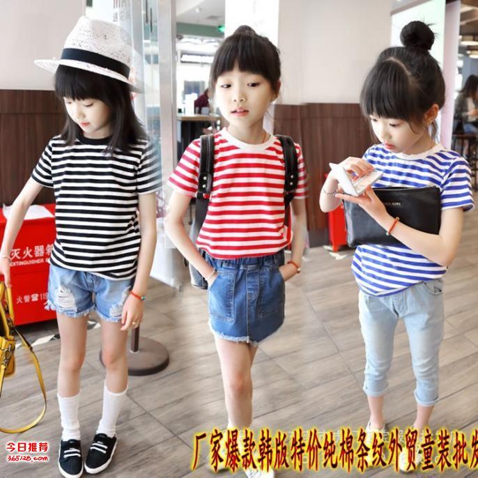 重庆哪里有韩版潮流童装批发厂家直销几块钱童装是真的吗?