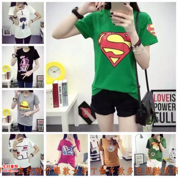 武汉汉正街服装厂家T恤黄山时装甘肃哪里有韩版休闲夏季便宜外