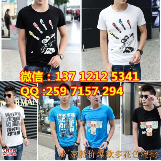 广州白马服装批发市场有男式韩版时尚流行短袖厂家尾货库存批发