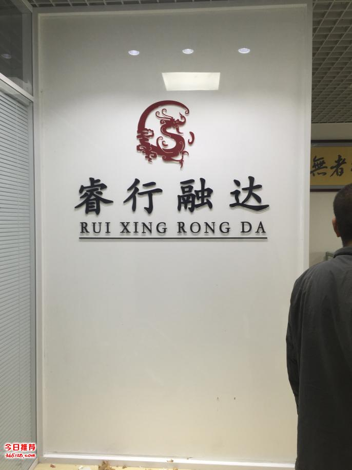 分类信息       1:企业单位logo墙制作,形象墙,公司背景墙,公司前台墙图片