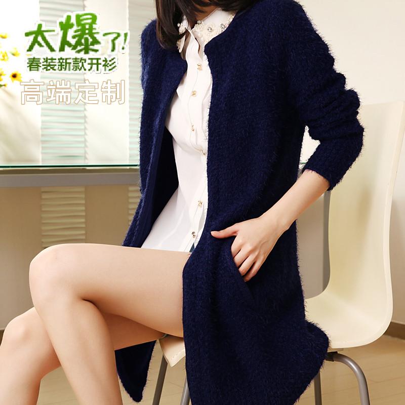 针织衫2015春装新款韩版外套百搭中长款宽松马海毛女粗针毛衣-天猫