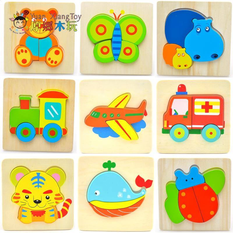 木质立体拼图玩具 木制动物积木拼图儿童拼板 幼儿宝宝智力1